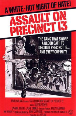 血溅十三号警署 Assault on Precinct 13 (1976)