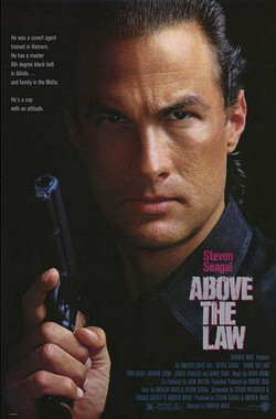 法律之上 Above the Law (1988)