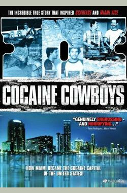 可卡因牛仔 Cocaine Cowboys (2006)