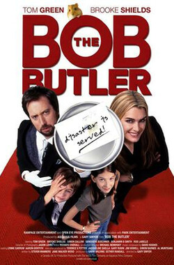 管家鲍勃 Bob the Butler (2005)