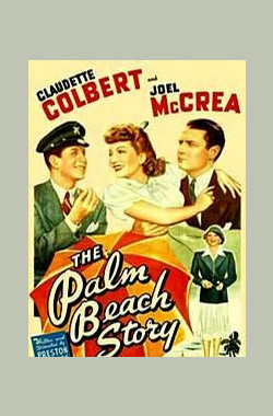 棕榈滩的故事 The Palm Beach Story (1942)