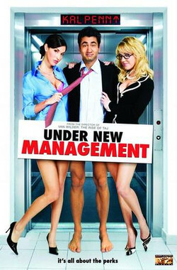 旧爱新欢 Under New Management (2009)
