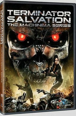 终结者2018前传 Terminator Salvation: The Machinima Series (2009)