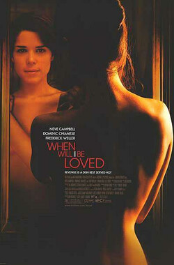 何时被爱 When Will I Be Loved (2004)