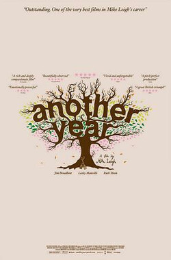 又一年 Another Year (2010)