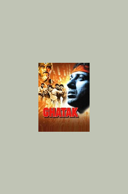 硬汉的复仇 Ghatak (Hindi film) (1996)