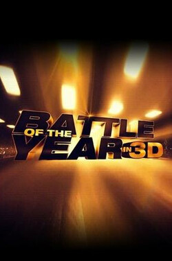 年度之战:梦之队 Battle of the Year: The Dream Team (2013)