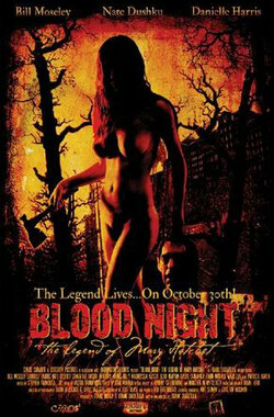 嗜血之夜 Blood Night: The Legend of Mary Hatchet (2009)