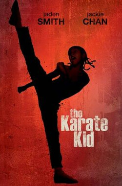 功夫梦 The Karate Kid (2010)