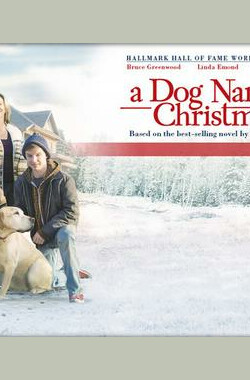 圣诞狗 A Dog Named Christmas (2009)