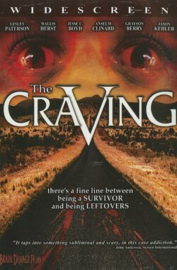 欲望 The Craving (2008)