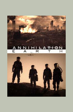 毁灭在即 Annihilation Earth (2009)
