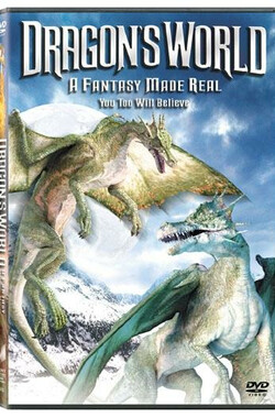 龙的世界:幻想已成现实 Dragons' World: A Fantasy Made Real (2004)