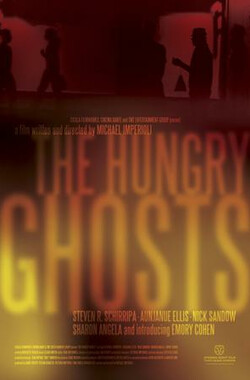 饥饿的鬼魂 The Hungry Ghosts (2009)