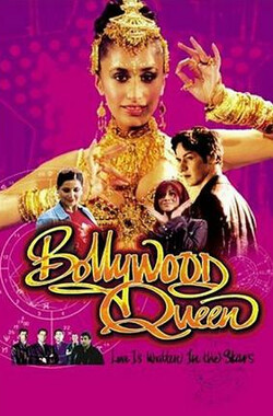 Bollywood Queen (2003)