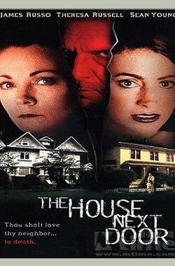地狱来的芳邻2 The House Next Door (2002)