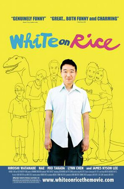 白水稻 White on Rice