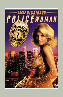 Police Woman (1974)