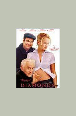 Diamonds (1999)