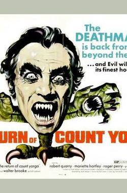 The Return of Count Yorga (1973)