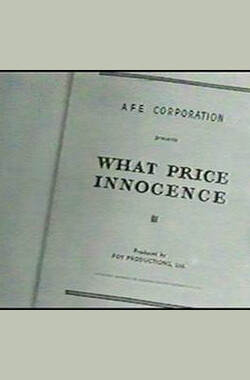 纯真无价 What Price Innocence? (1933)