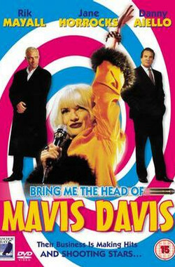 Bring Me the Head of Mavis Davis (1998)