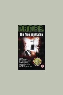 The Zero Imperative (1994)