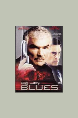 赌城杀机 Big City Blues (1999)