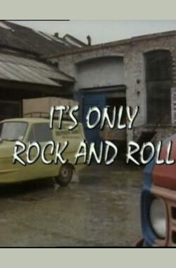 """Only Fools and Horses"" It's Only Rock and Roll (1985)"