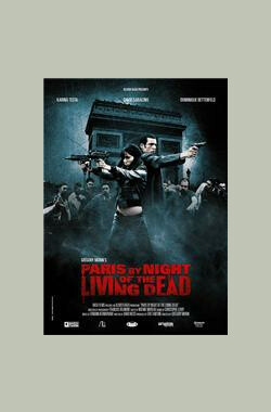 巴黎活死人之夜 Paris by Night of the Living Dead (2009)
