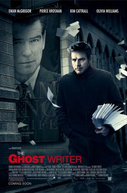影子写手 The Ghost Writer (2010)