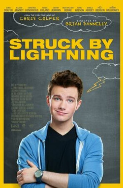 命中雷霆 Struck By Lightning (2012)