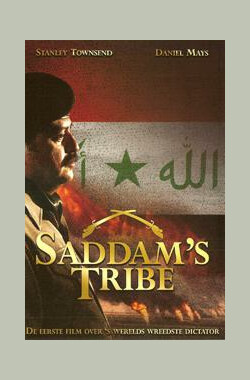Saddam's Tribe: Bound by Blood (2007)
