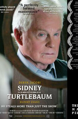 悉尼老头 Sidney Turtlebaum (2008)