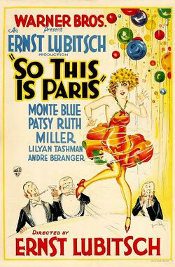 笙歌满巴黎 So This Is Paris (1926)