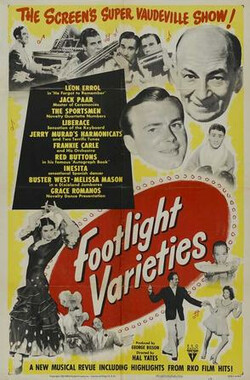 Footlight Varieties (1951)