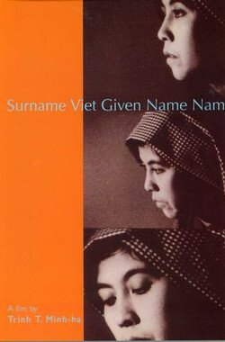 姓越名南 Surname Viet Given Name Nam (1989)