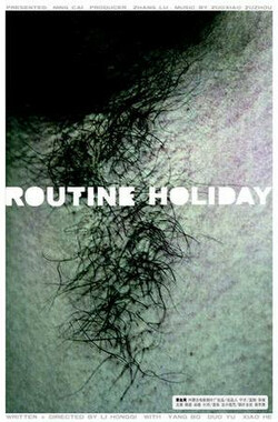 黄金周 Routine Holiday (2008)