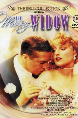 风流寡妇 The Merry Widow (1934)