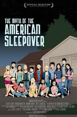 不眠神话 The Myth of the American Sleepover