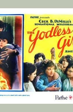 不信神的女子 The Godless Girl (1929)