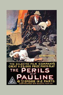 宝林历险记 The Perils of Pauline (1914)