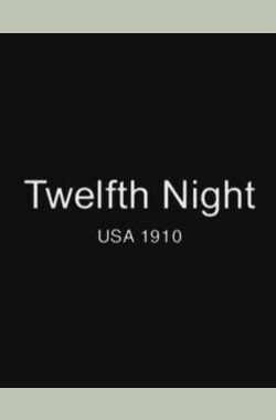 第十二夜 Twelfth Night (1910)