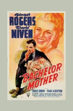 未婚妈妈 Bachelor Mother (1939)