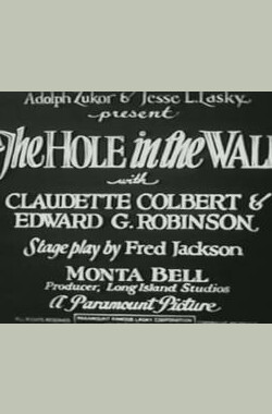 The Hole in the Wall (1929)