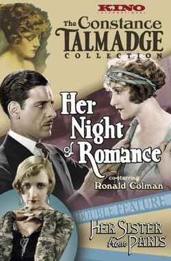 Her Night of Romance (1924)