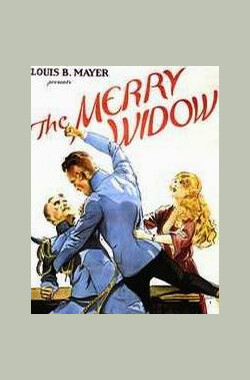 风流寡妇 The Merry Widow (1925)