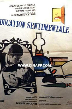 情感教育 Education sentimentale (1962)