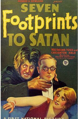 走向撒旦的七步 Seven Footprints to Satan (1929)