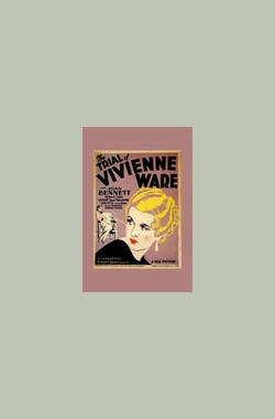 薇薇恩·瓦尔的审判 The Trial of Vivienne Ware (1932)